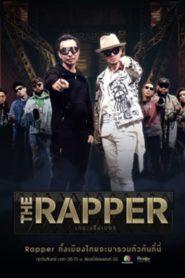The Rapper
