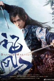 Dagger Mastery
