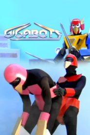 Gigabots