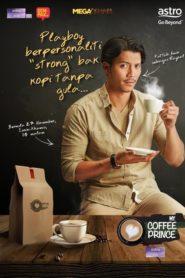 My Coffee Prince