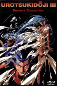 Urotsukidoji III: Return of the Overfiend