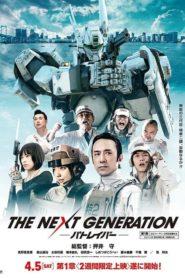 The Next Generation: Patlabor