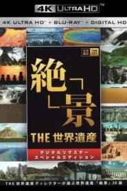 The World Heritage 4K Premium Edition