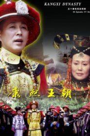Kangxi Dynasty