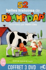 The Beautiful Stories of Pomme d'Api